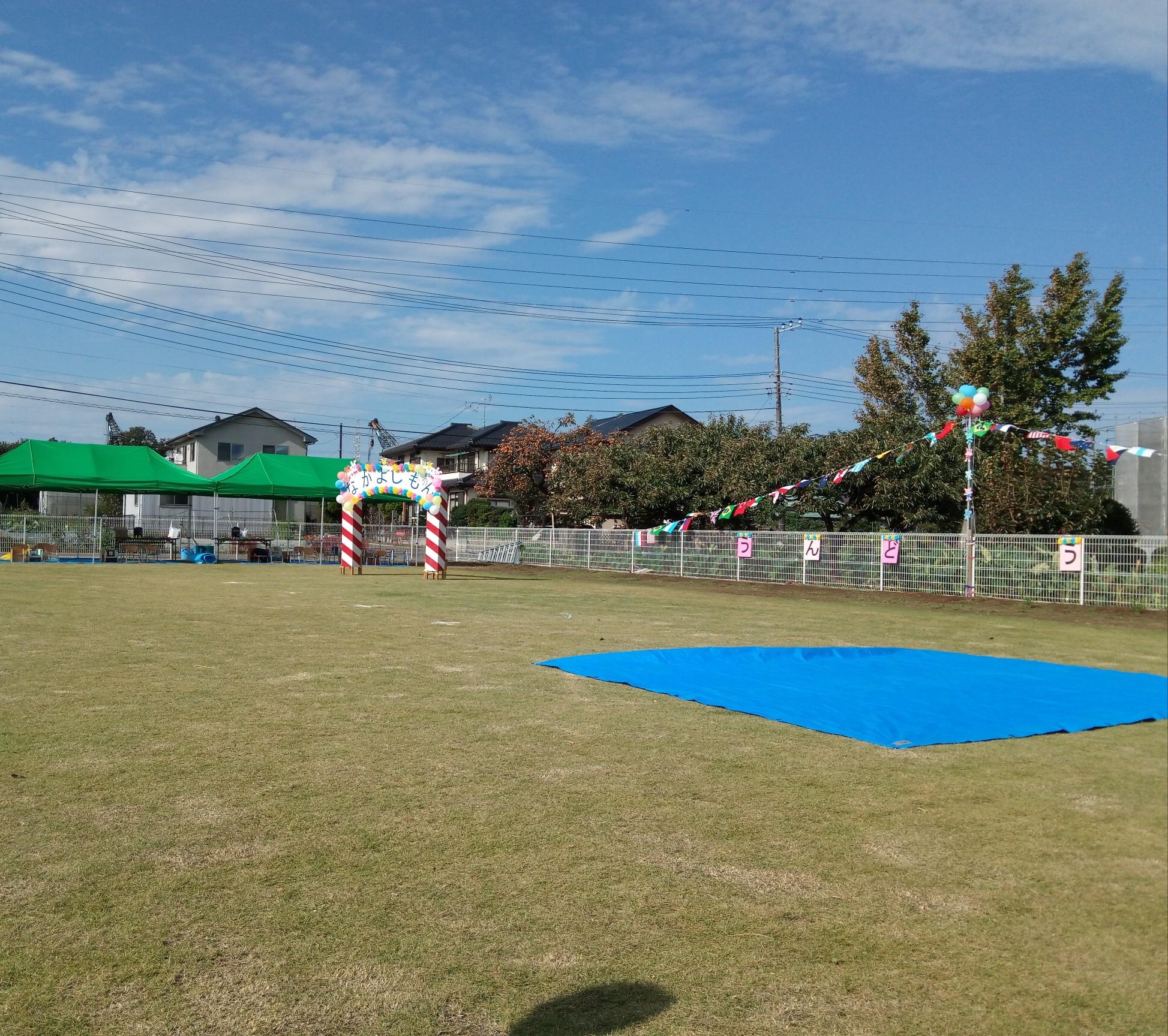 芝生の広場で練習の成果を出しました。