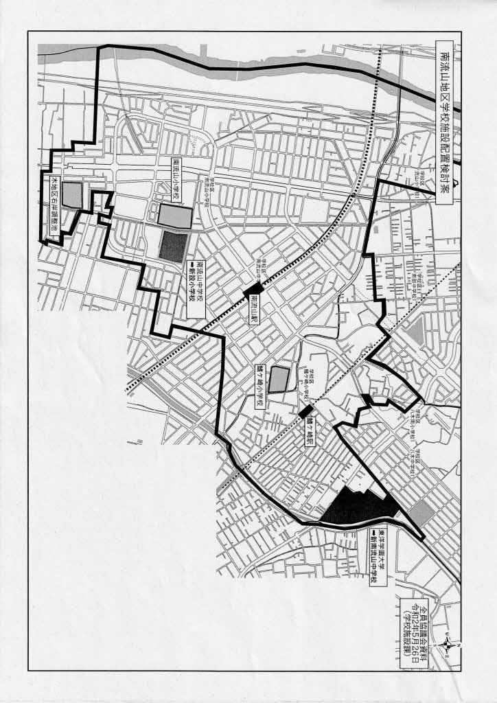 南流山中学校の学区地図。